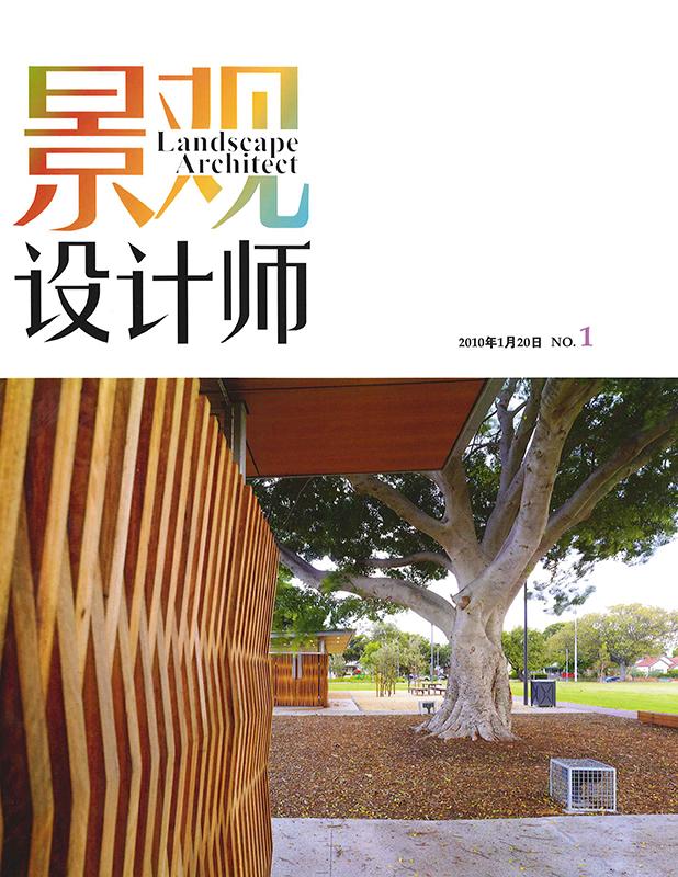 Landscape Architect HK Safari 00