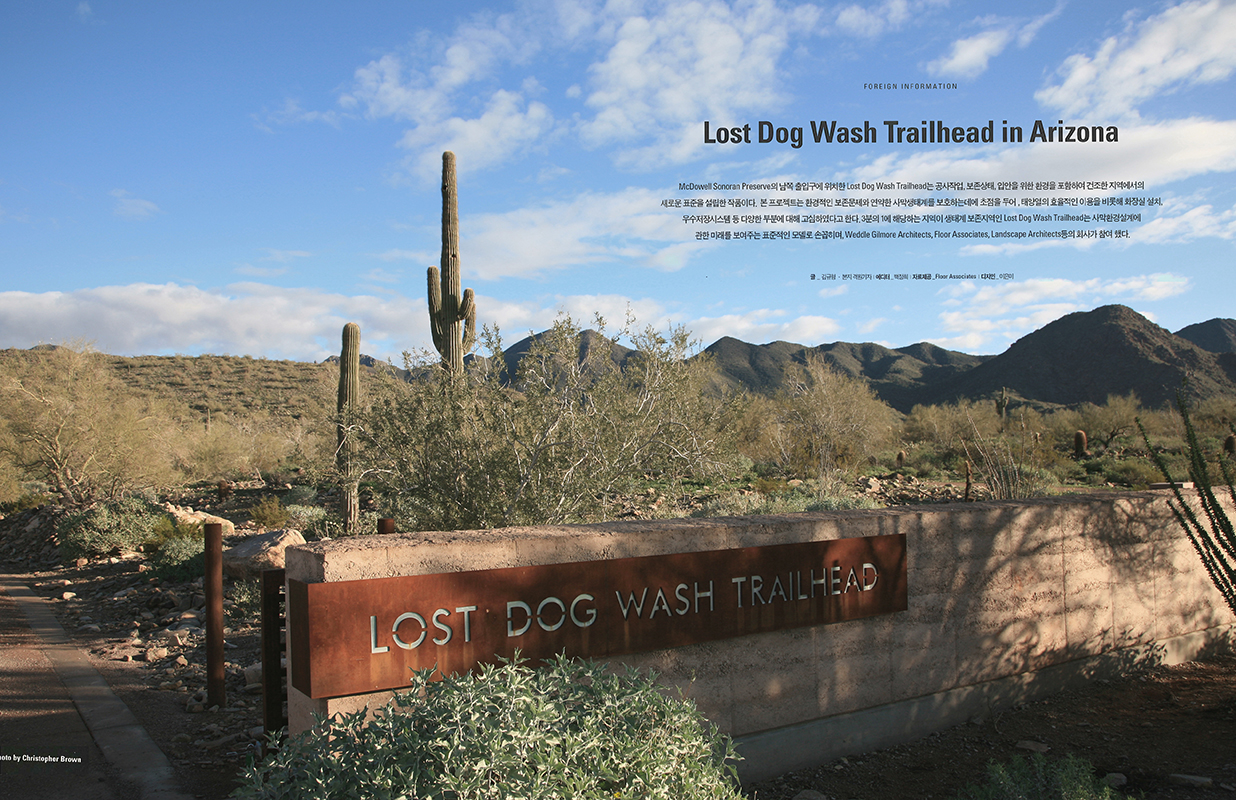 ELA Lost Dog Trailhead 01