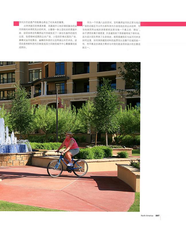 City Design Evolution SWF 02