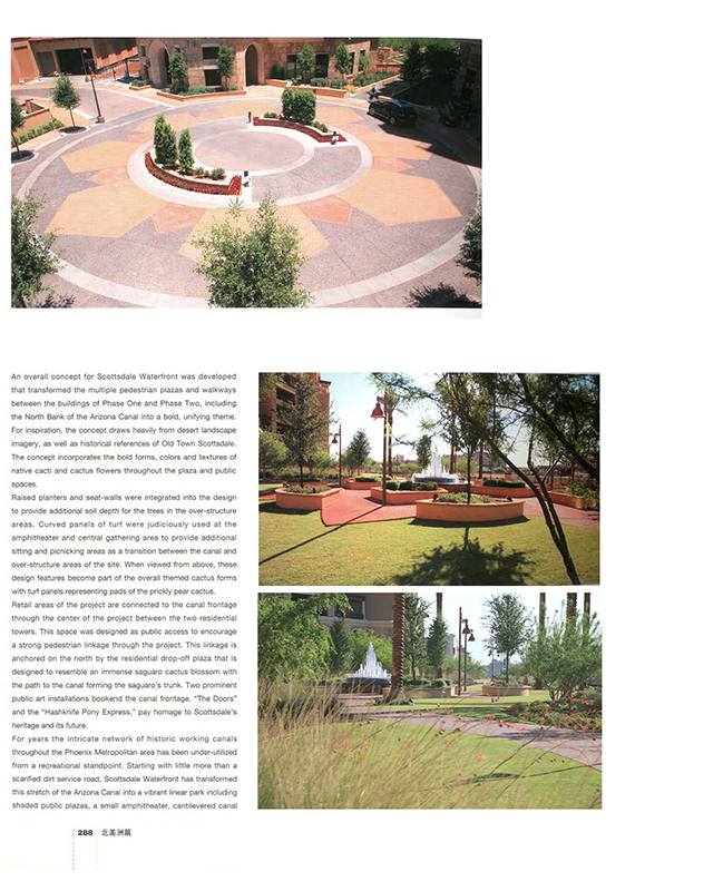 City Design Evolution SWF 03