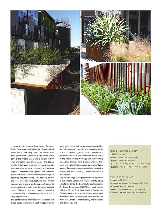 Landscape Architect HK Safari 06
