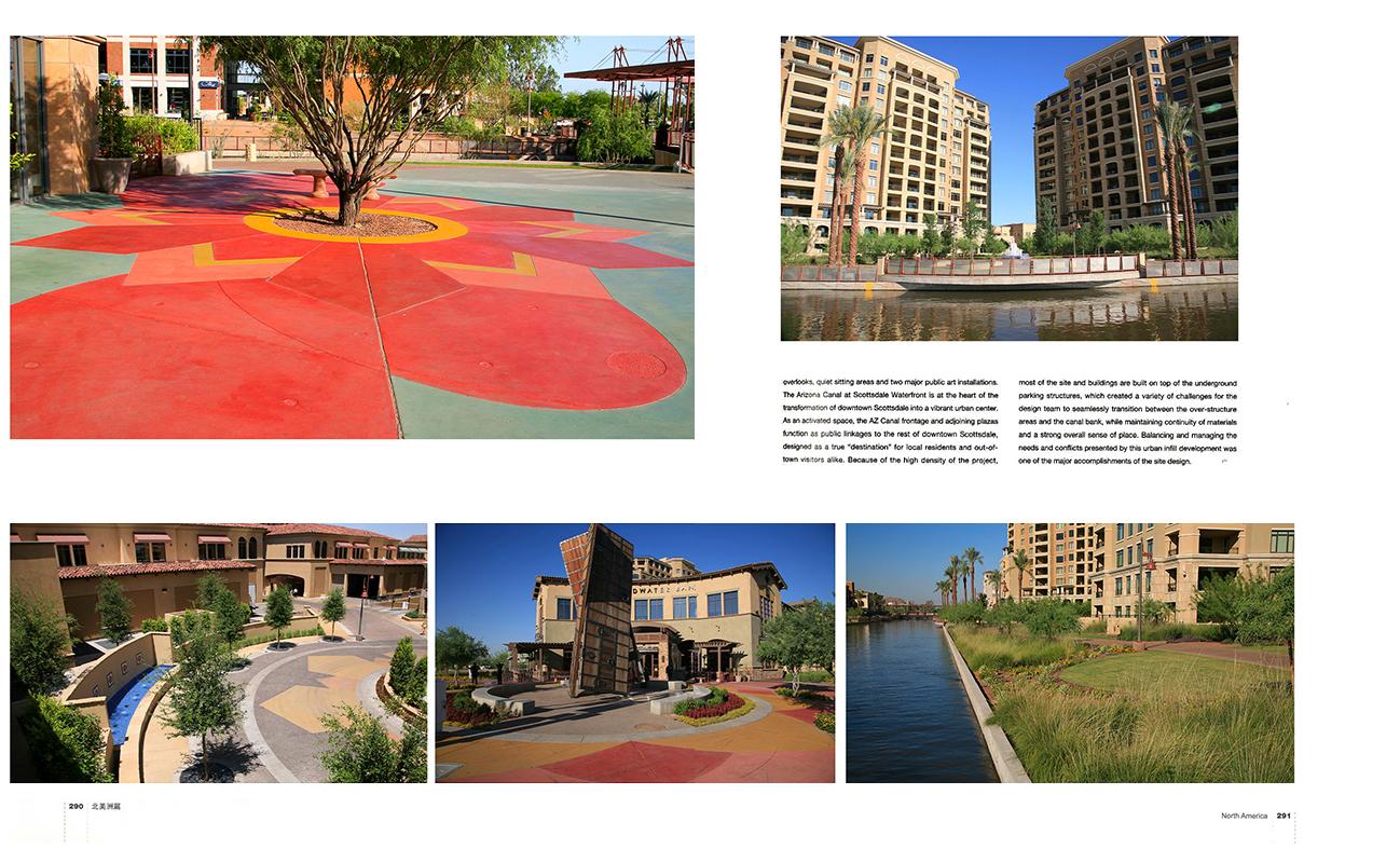 City Design Evolution SWF 05